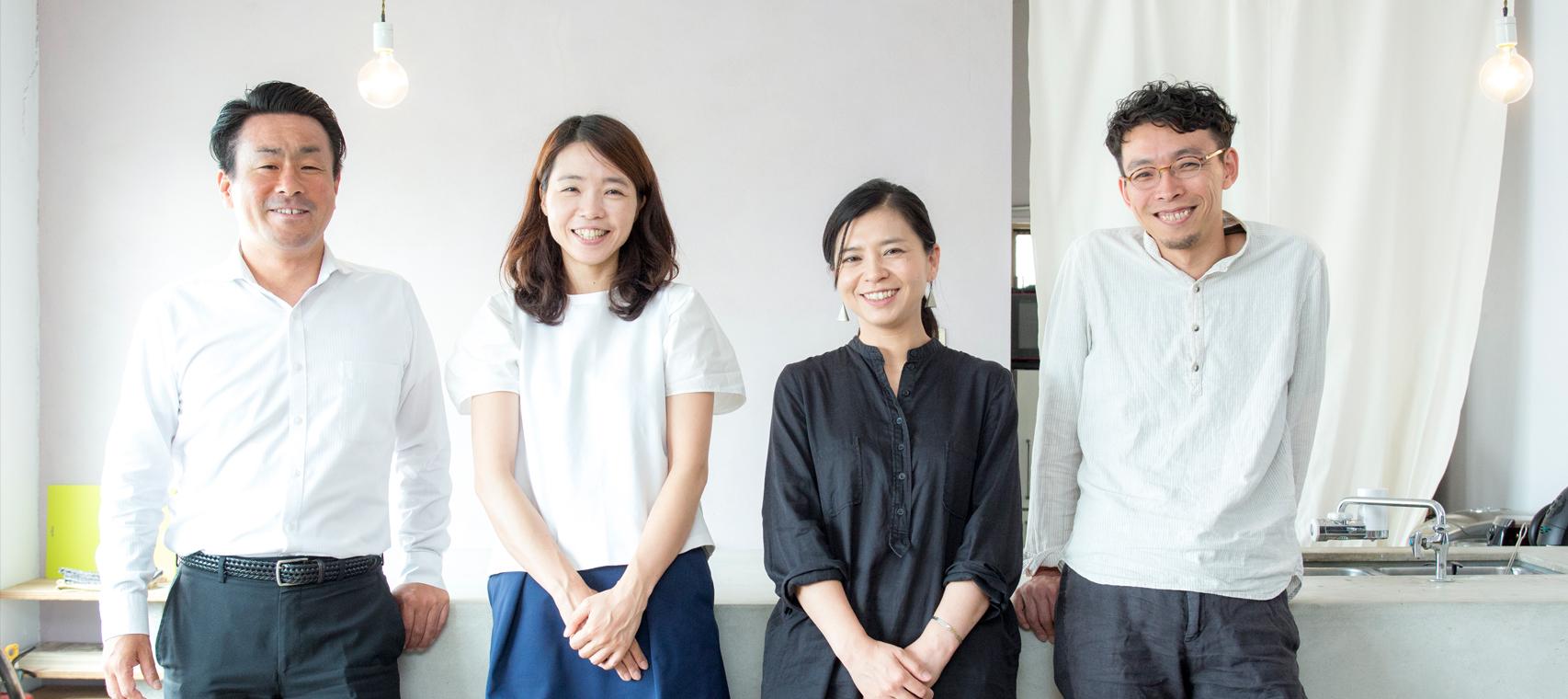 「暮らしDIYリノベ各務原」プロジェクト始動!