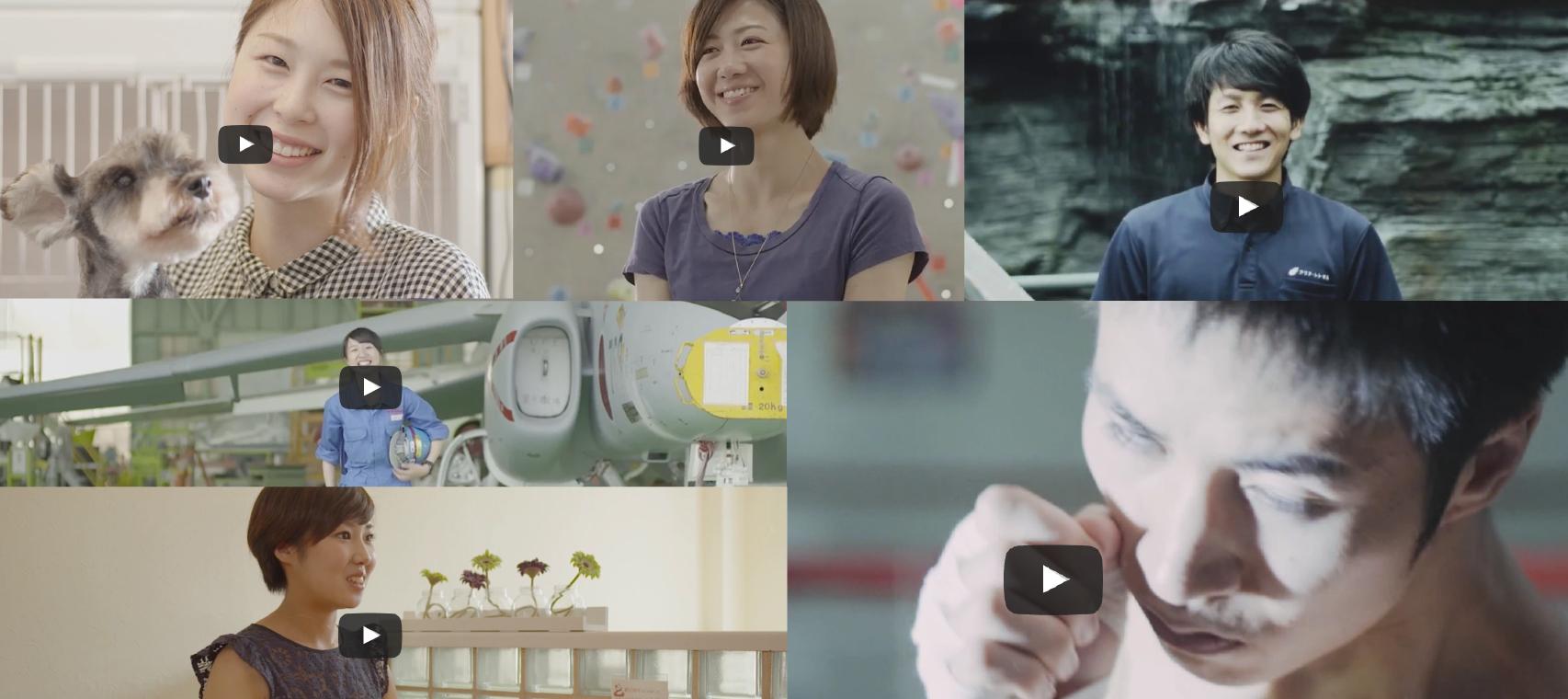各務原で働く若者たちのライフスタイルを追ったインタビュー映像集が公開。