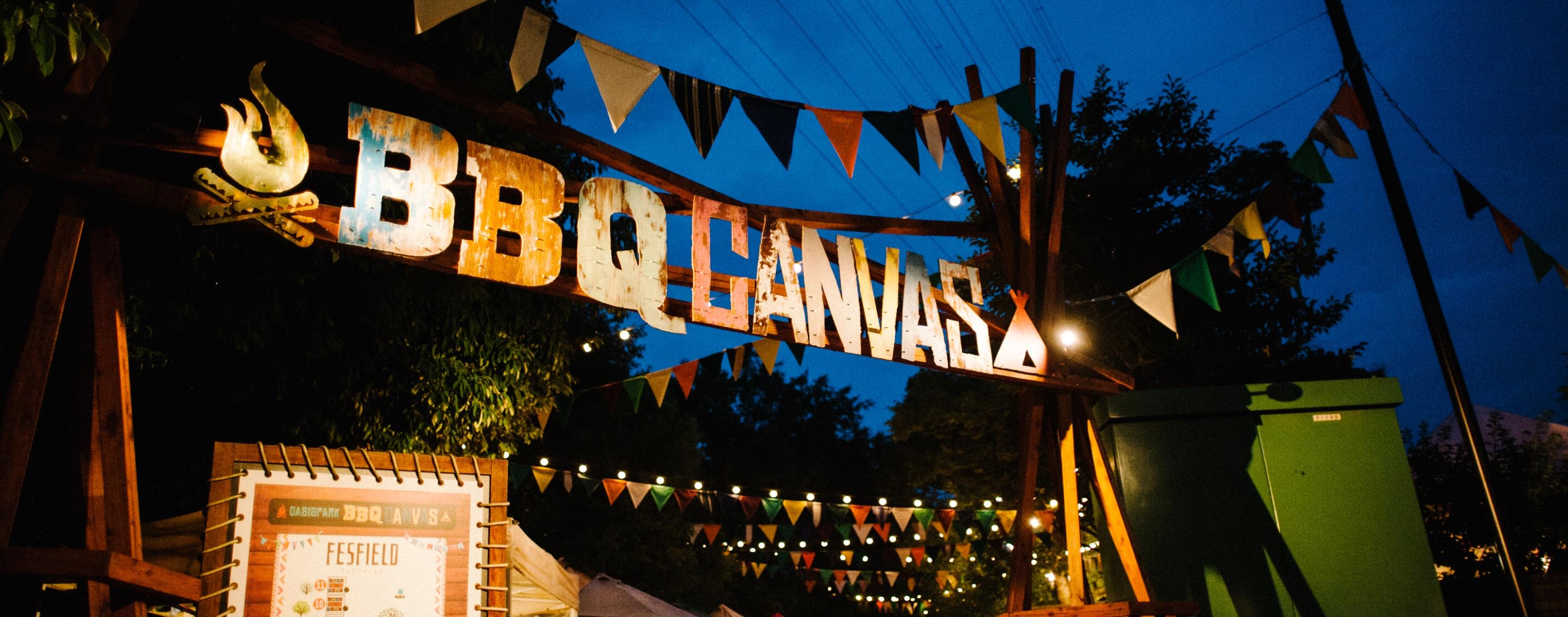 食事からパーティーまで、あなただけのBBQを気楽に楽しめる!
