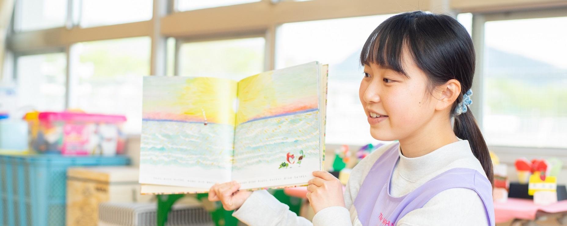 子どもたちの先生として、心の声に耳を傾ける。
