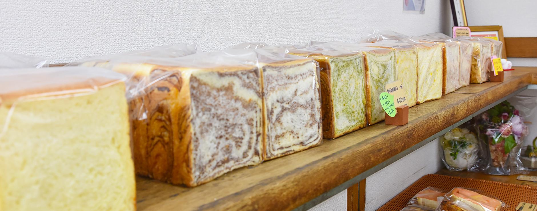 一家が想いをこめたパン、味わうのも家族みんなで。
